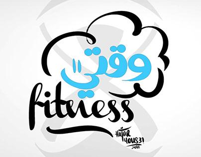 Project|| March17 | WaqtyFitness