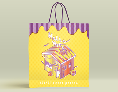 Hallo ween shop bag