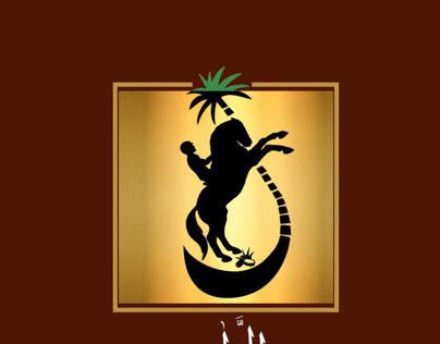 Al KHAYAL Logo