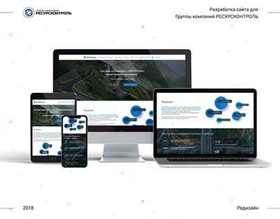 Web design | Website for transport company