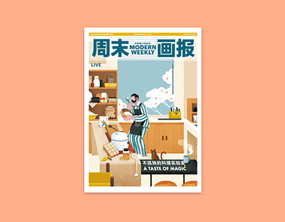Taste of Spring- illustrations for Modern Weekly mag