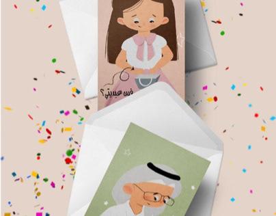 Kids Eid cards
