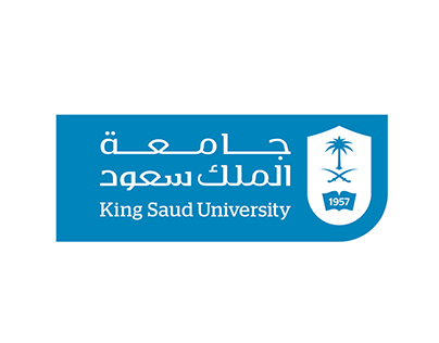 King Saud University Annual Report