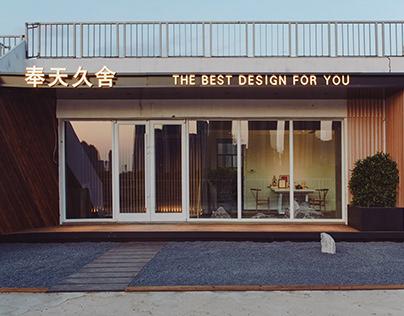 Design Firm's Office Space   Interior Design