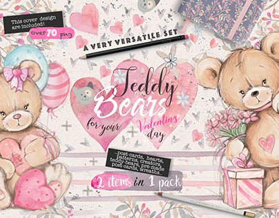 Teddy bears & patterns 2 in 1 deals