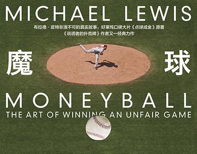 Moneyball   魔球:如何赢得不公平竞争的艺术