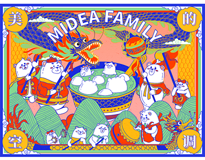 Chinese traditional festival tour-Midea Family