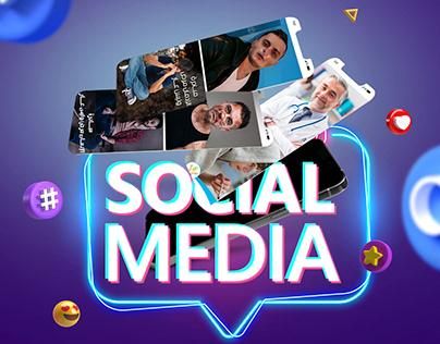 Medical Social Media Designs for Addiction Treatment