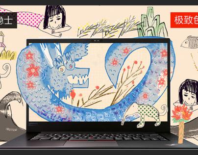 Illustration for desktop