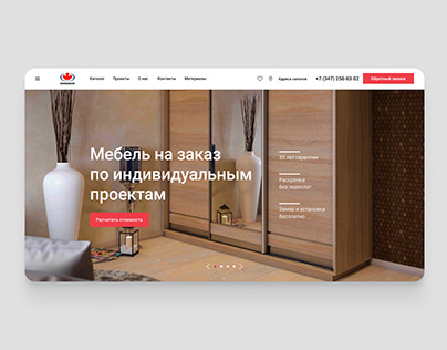 Redesign of the furniture company website