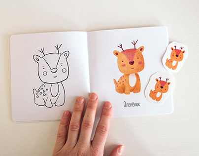 """""""Let's draw!"""" Coloring book and stickers with animals"""