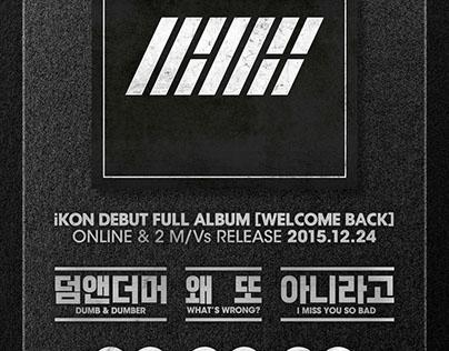 YG - iKON DEBUT FULL ALBUM 'WELCOME BACK'