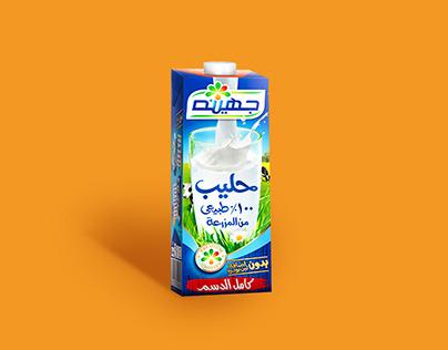 Juhayna Arabic Typography
