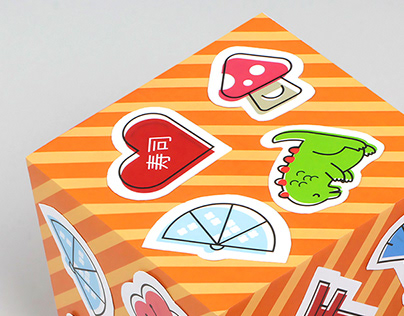 Maxsushi - Brand Design