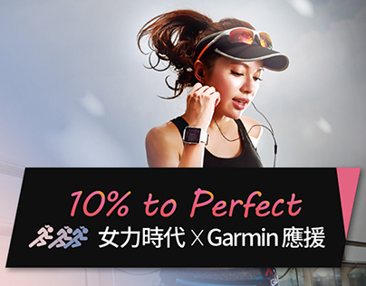 Garmin x Nike+ Women's Half Marathon Taipei