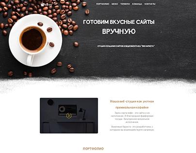 web studio site