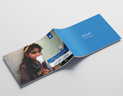 Islamic Relief Booklet