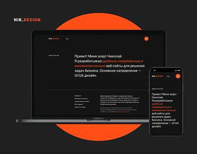 NIK.DESIGN - portfolio