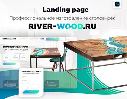 Landig Page | River-Wood
