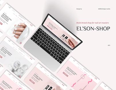Multi-brand shop for nail art masters EL'SON-SHOP