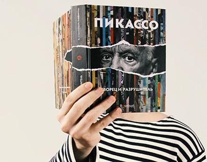PICASSO BOOK. COVER DESIGN AND PROMO CAMPAIGN