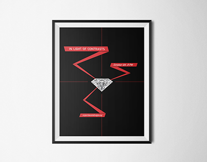 Simplicity & Complexity Poster