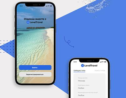 мобильное приложение для поиска туров
