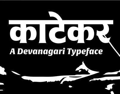 Katekar | Devanagari Display typeface