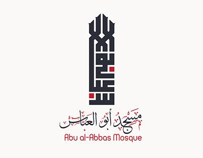 Abu al-Abbas Mosque Identity