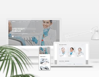 LANDING PAGE - Стоматологическая клиника