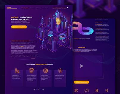 Лендинг для сайта криптовалюты и редизайн самого сайта