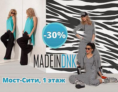 Дизайн баннера для магазина одежды MADEINDNK