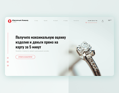 design concept of jewelry pawnshop