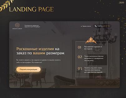 Landing Page для изготовителя изделий из дерева