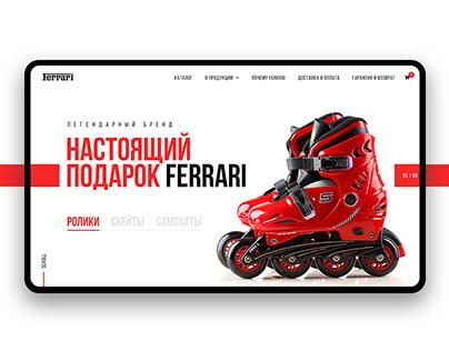 Ferrari licensed production   Online store