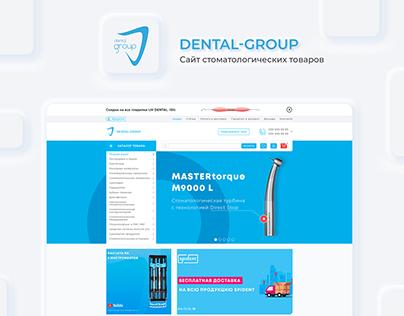 Dental-Group