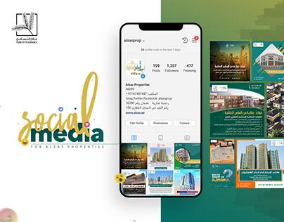 Social Media Posts Design (For AlsasProperites)