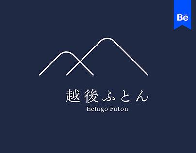 Echigo Futon