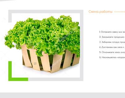 Эко-магазин Здоровые продукты