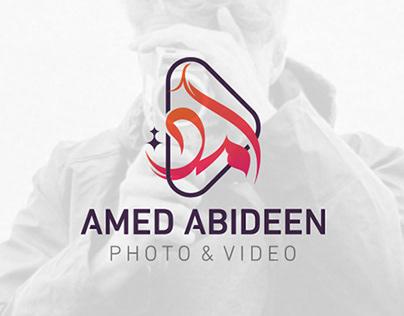 Amed Abideen   Brand