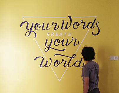 Hand-Lettering Mural for Julia's House