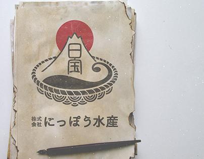 Logo Nippousuisan Co., Ltd.