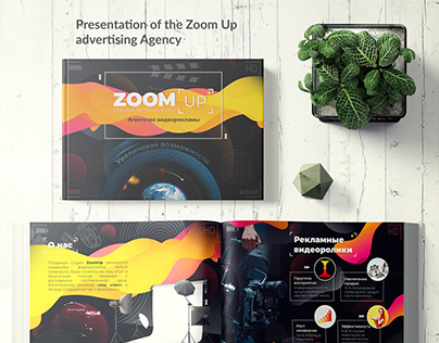 Presentation of the Zoom Up advertising Agency