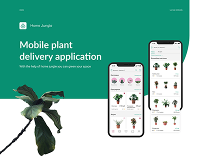 Mobile plant delivery app