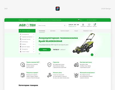 Дизайн Landing Page для AGROTEH