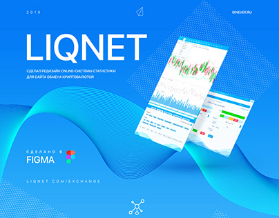 Redesign for cryptocurrency exchange website.