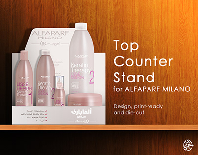 Top counter stand design | ALFAPARF MILANO