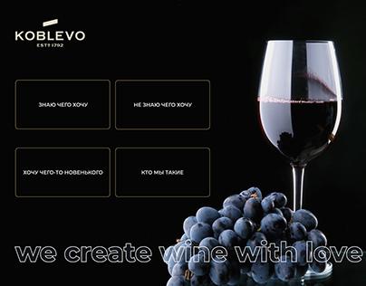 E-commers UI/UX design/ Wine store