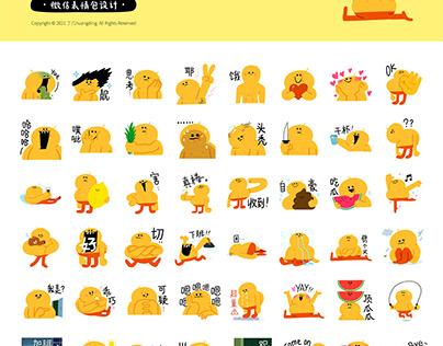 Chicken Ding-Sticker pack 一颗鸡丁表情包设计