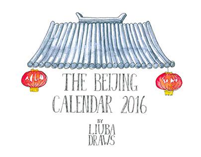 The Beijing Calendar 2016 by Liuba Draws